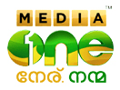 media one frequency