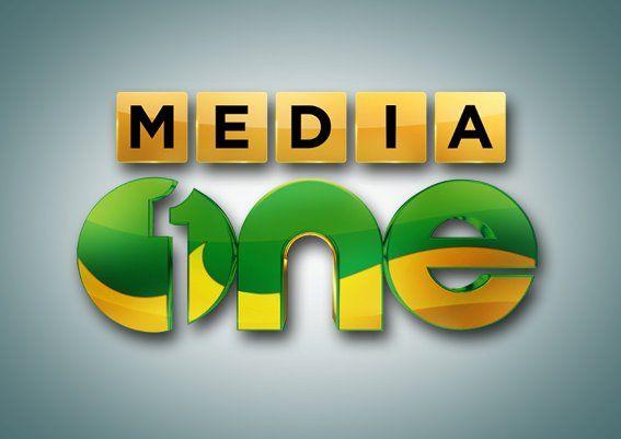 Media One TV