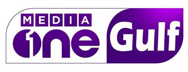 Media one gulf channel frequency and other details