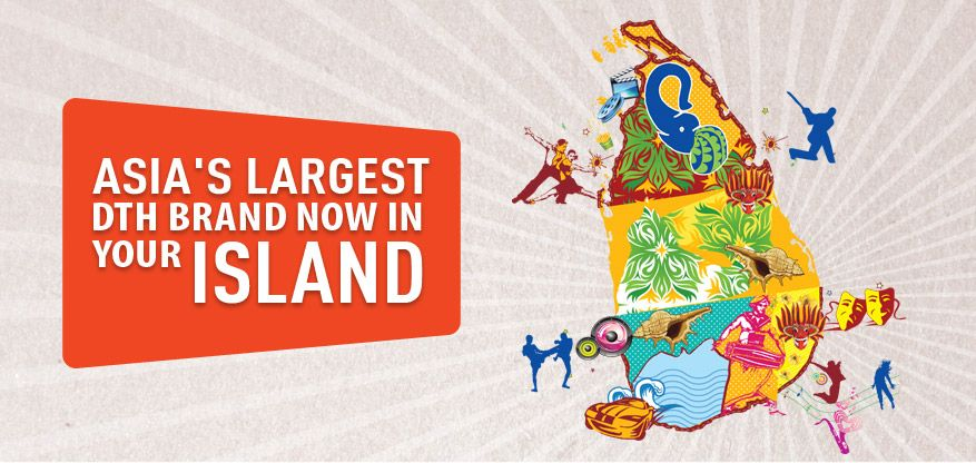 Dish TV Sri Lanka Website Officially Launched – Recharge Options