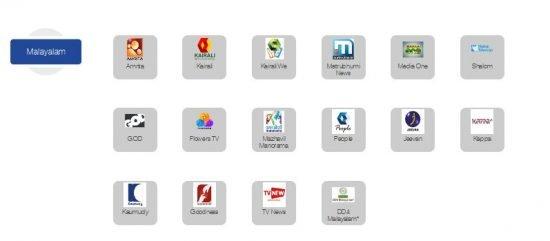 Swagatham Pack of Zing Digital Kerala