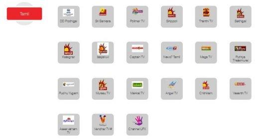 Vanakkam Pack of Zing Digital