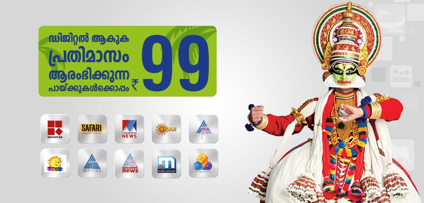 ZING Digital Kerala Packages and Pricing – Full List of Channels