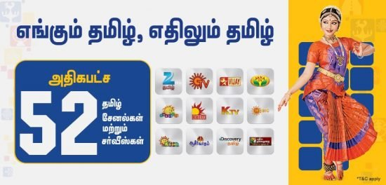 Zing Digital TV Package List