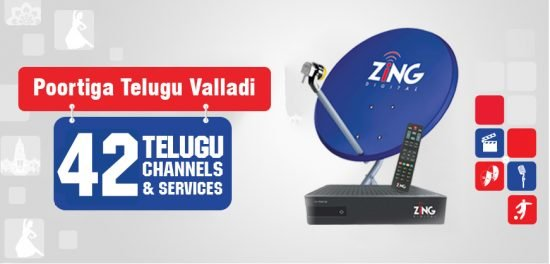 Zing Digital Telugu