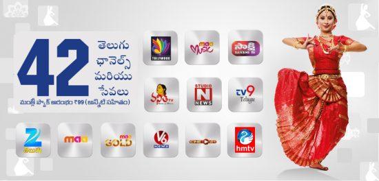 Zing Digital Telugu Channels