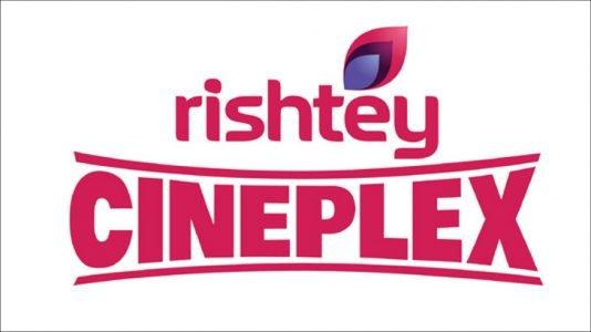 Rishtey Cineplex Channel