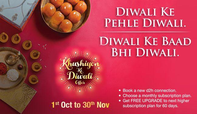 Diwali 2016 offer for Videocon d2h – Khushiyon kee Diwali Offer