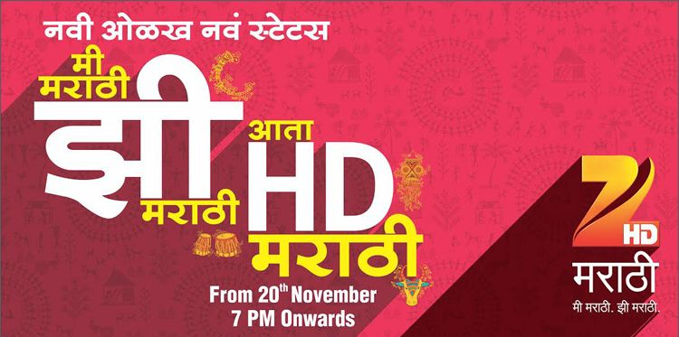 Zee Marathi HD Channel Starting From 20th November 2016