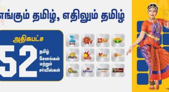 Zing Digital TV Package List For Tamil From RS 99 Per Month
