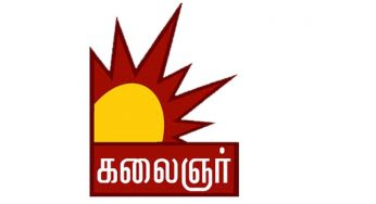 Kalaignar TV Frequency Change In Intelsat 17 Satellite at 66 Degree East