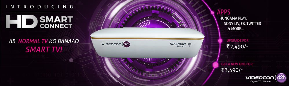 Videocon D2H HD Smart connect set top box