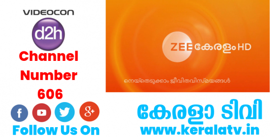 Zee Keralam Channel Added On Videocon D2H