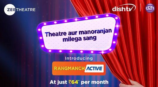 Rangmanch Active Dish TV