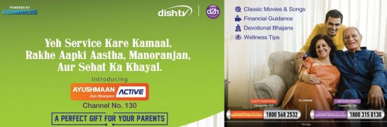 Dish TV Ayushmaan Active