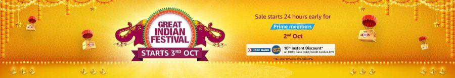Amazon Great Indian Sale 2021